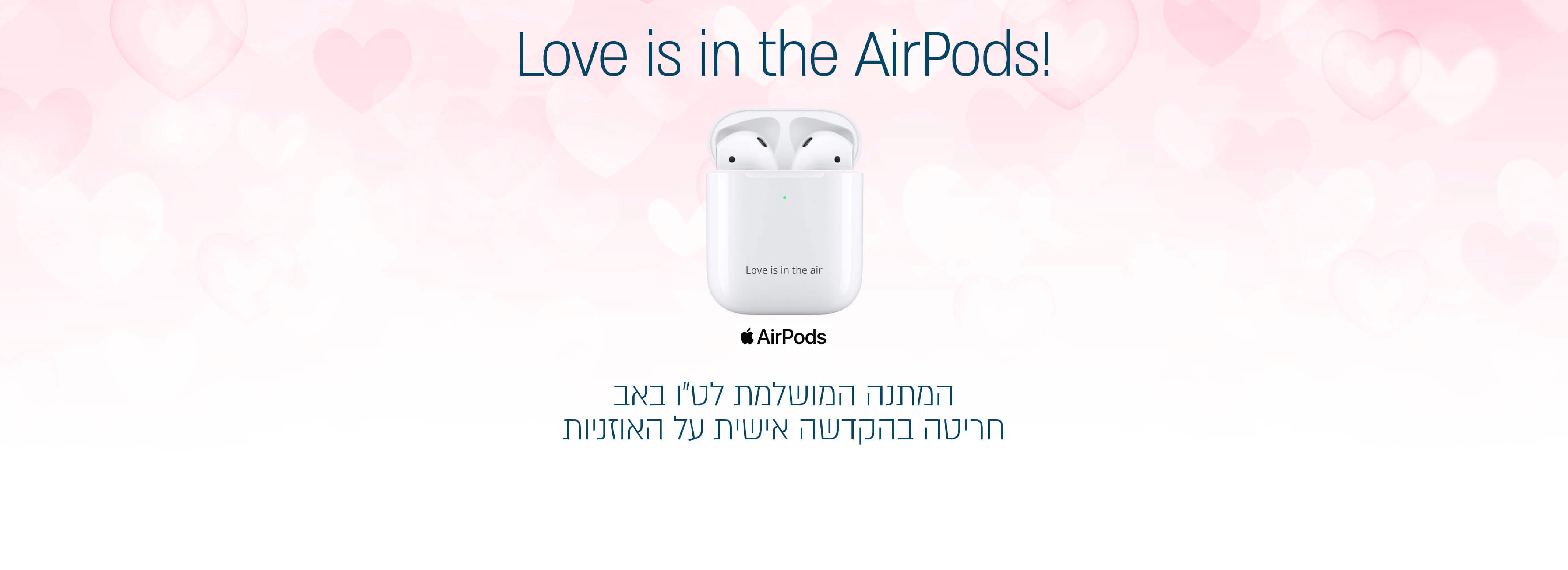 Love is in the AirPods