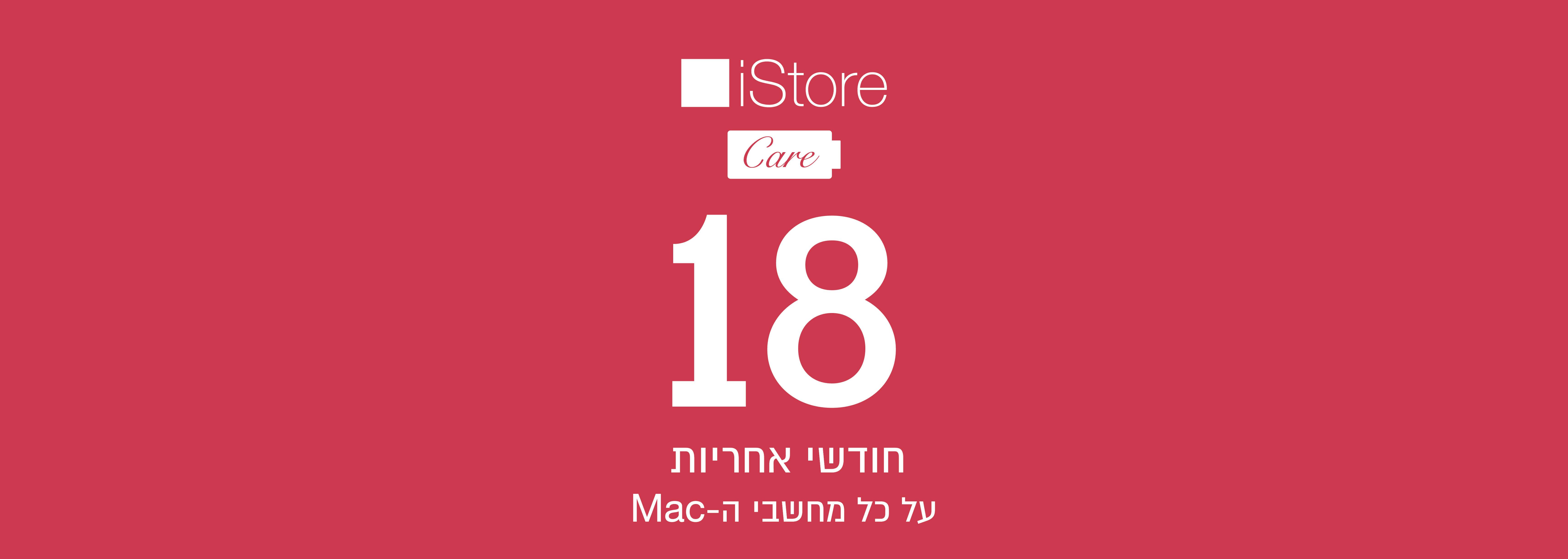 18 insure