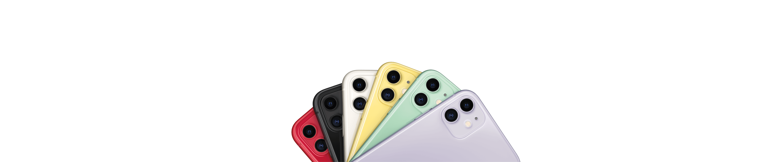 iPhone 11 | Main