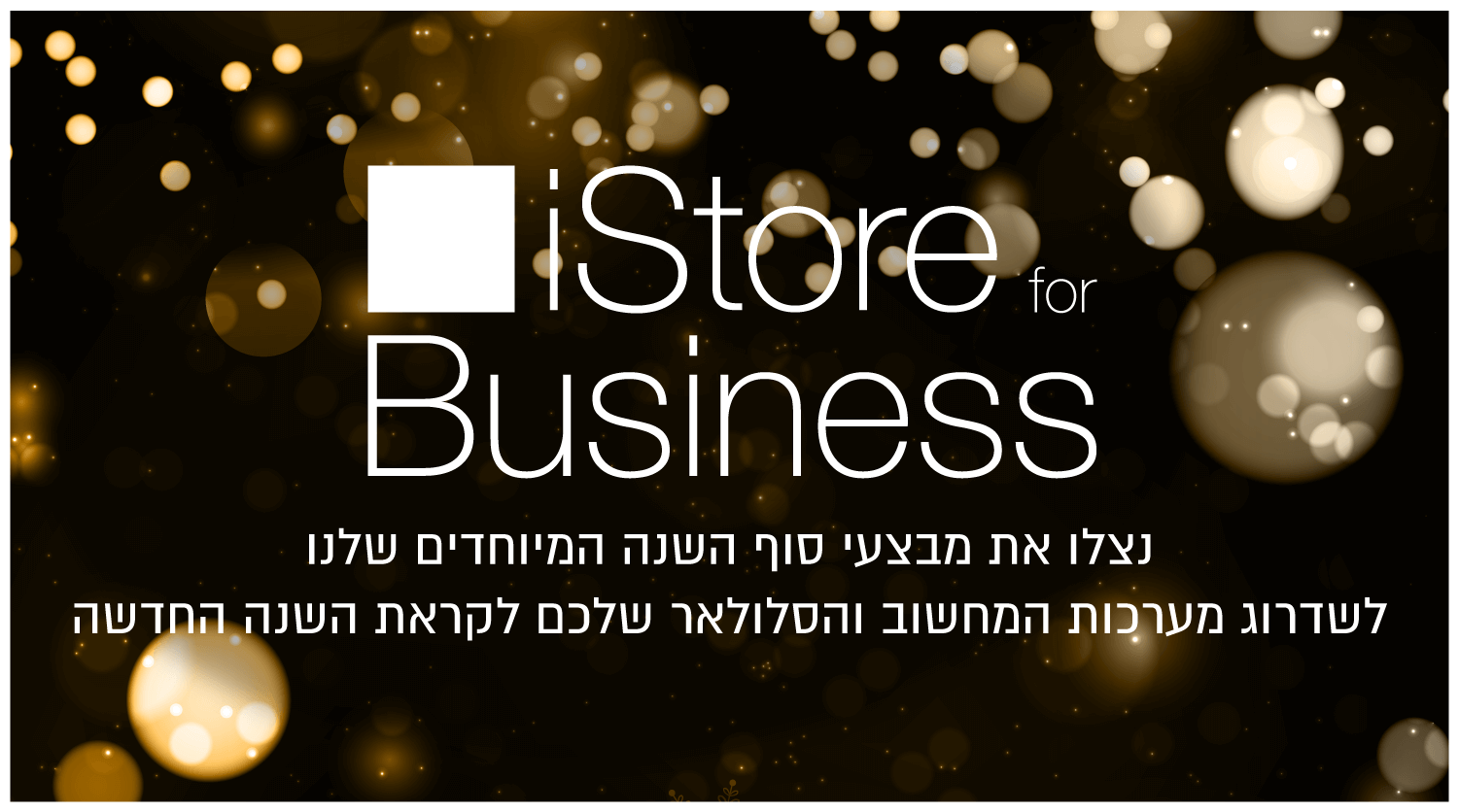 iStore for Business (NewYear - Mini)