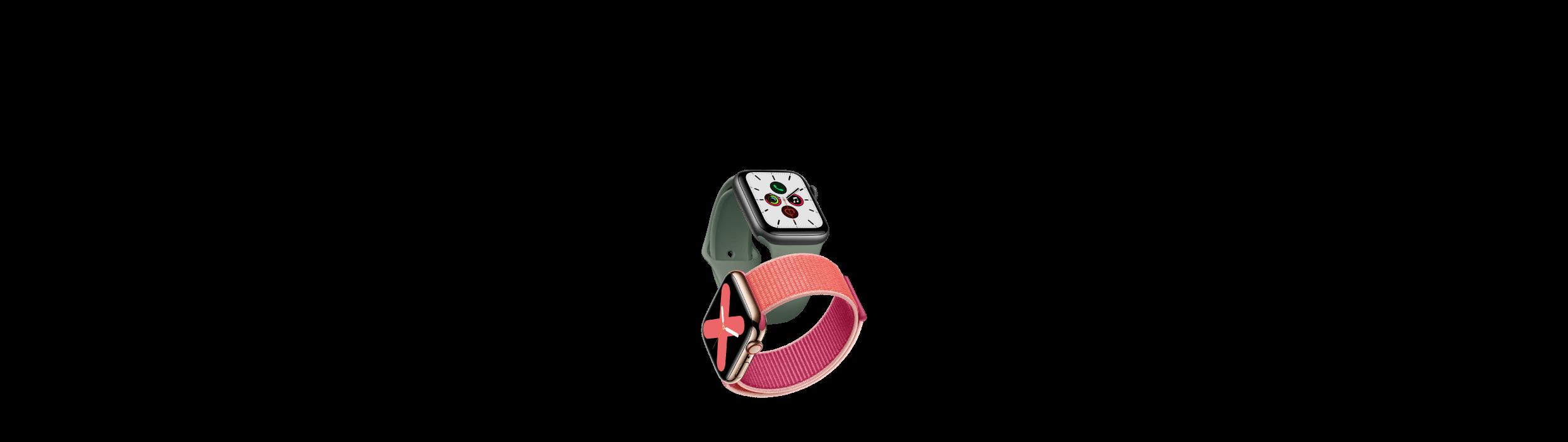 Apple Watch Series 5 | Main