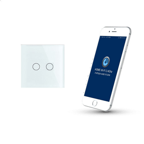 Homeetec - Box55 Shutter Switch (600W)