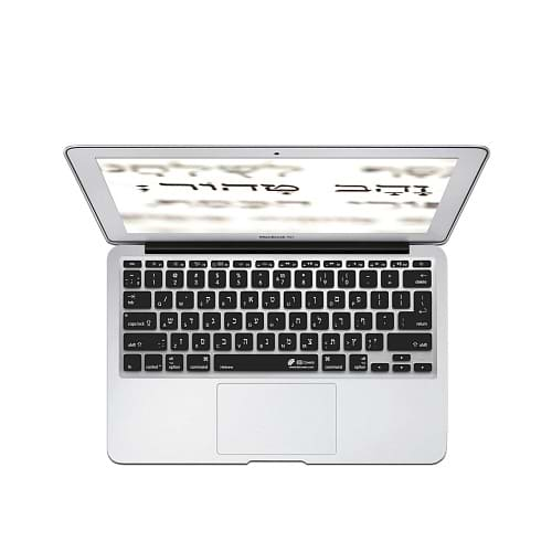 KB Cover - Hebrew MacBook Air 11 - ISO,US